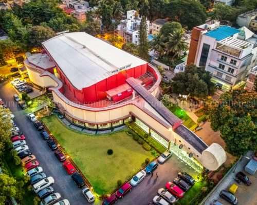 Bengaluru - Chowdiah Hall