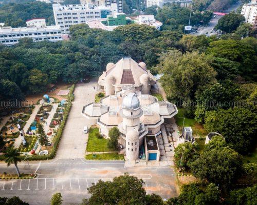 Bengaluru - Jawaharlal Nehru Planetarium