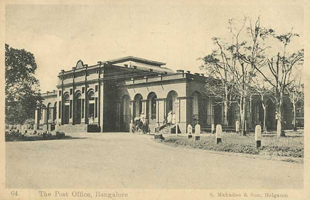Imperial Post Office