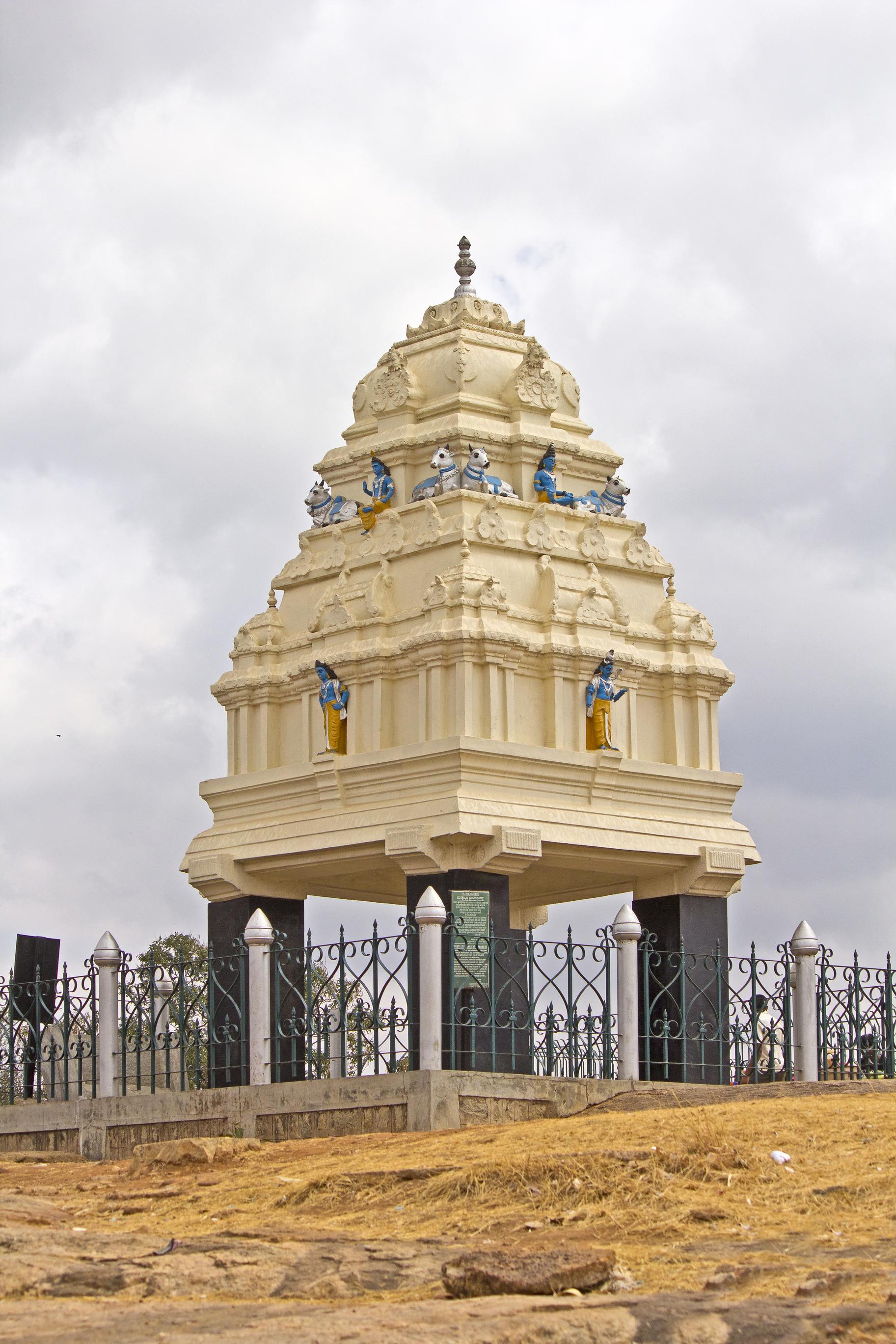 Kempegowda II