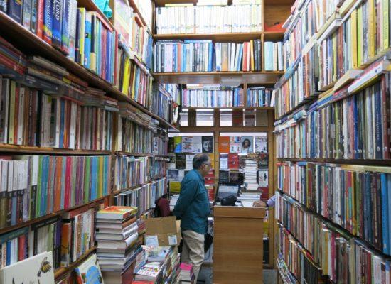 Bengaluru - Nagasri Book House