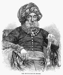 British takeover Mysore
