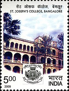1882 AD – St Joseph's College opened