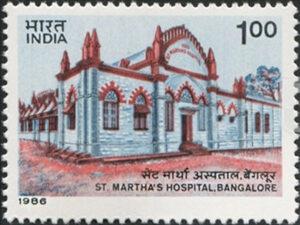1886 AD – St Martha's Hospital
