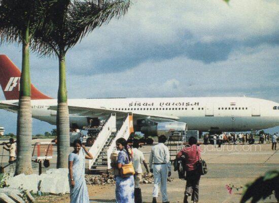 Bengaluru HAL Airport