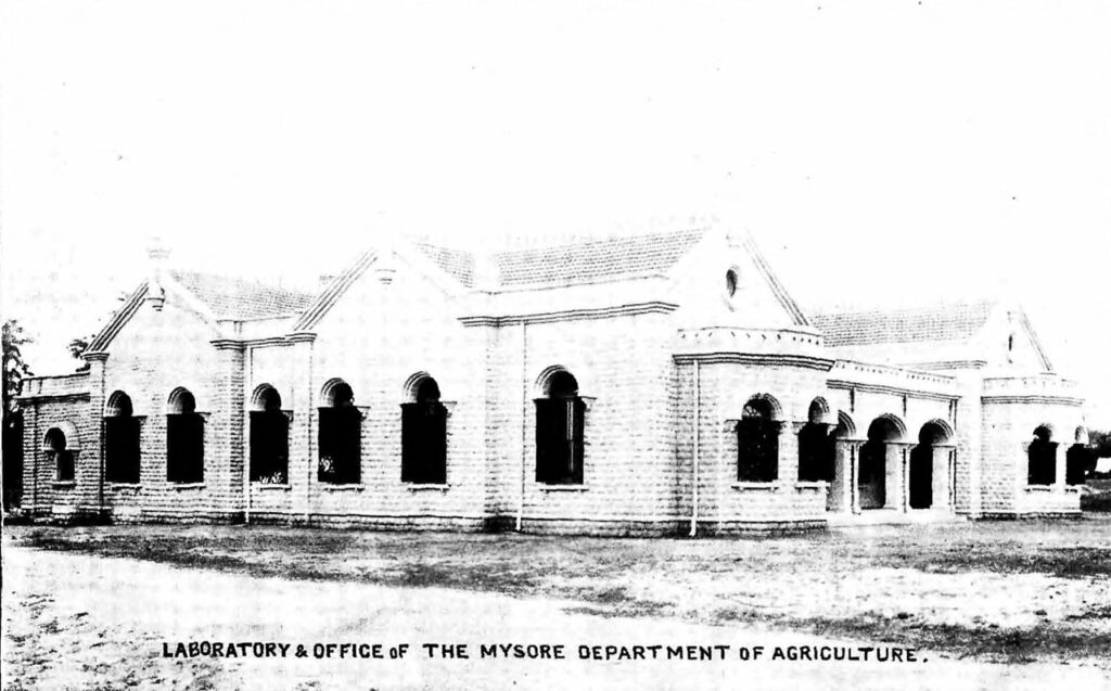 1946 AD – Agricultural College, Hebbal