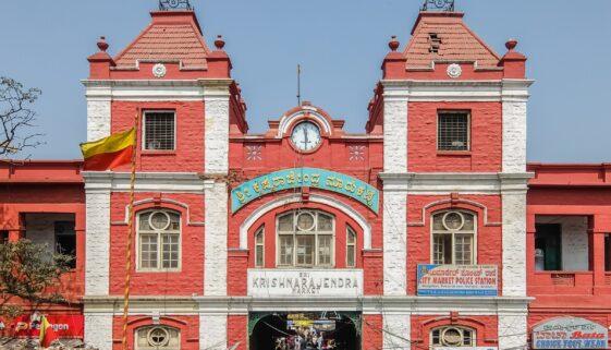 Sri Krishna Rajendra Market