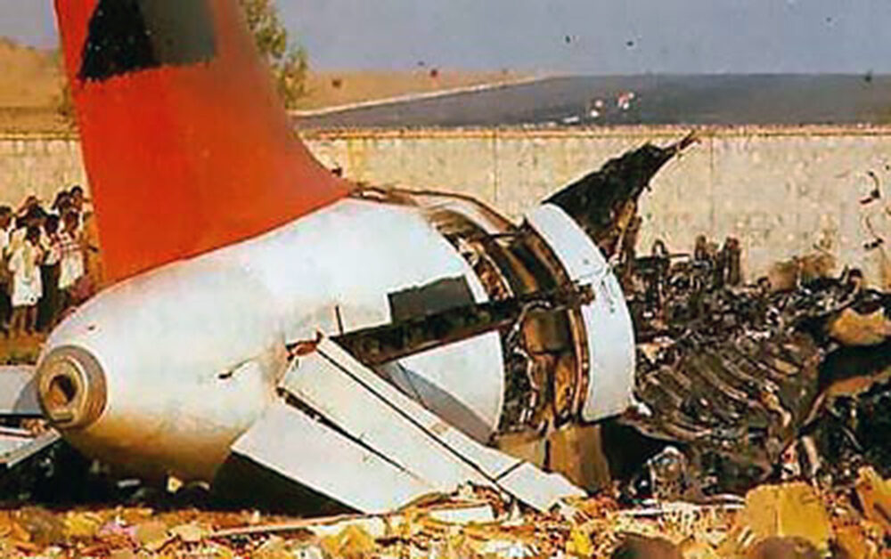 Airbus A320 crash just short of the runway in February 1990