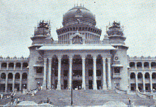 Vidhana Soudha under construction with partially built front dome
