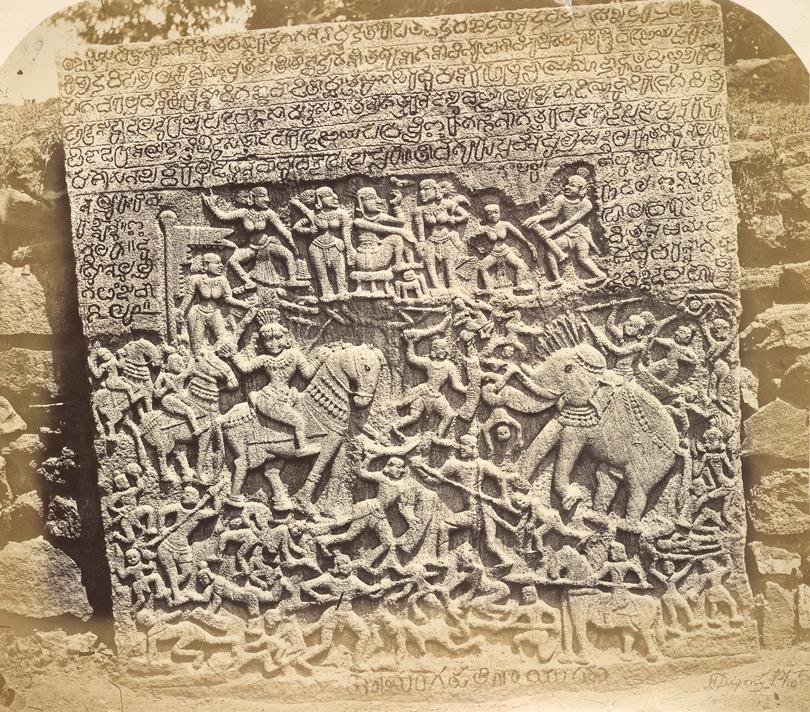 Begur Stone Inscription