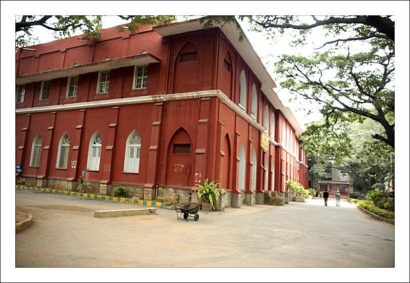 Bengaluru University
