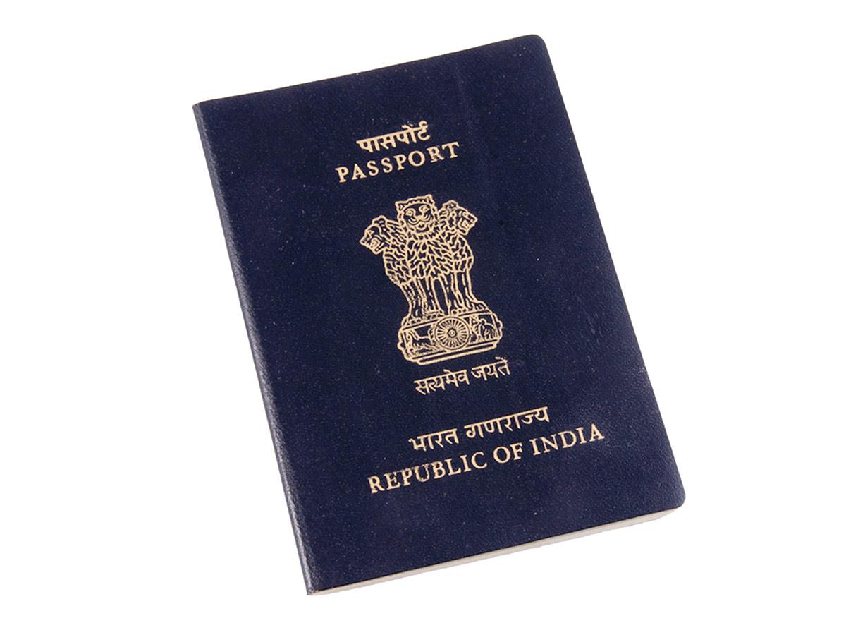 Regional Passport Office (RPO)