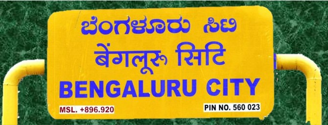 Bangalore becomes Bengaluru