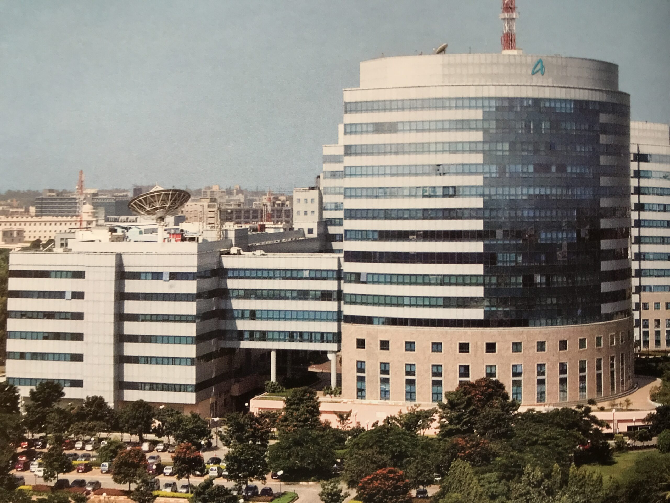 International Tech Park (ITPL)